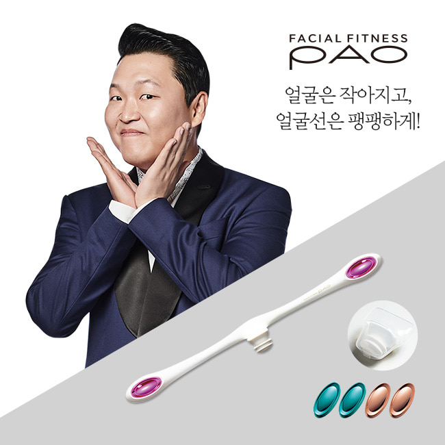 FACIAL FITNESS PAO (WHITE)