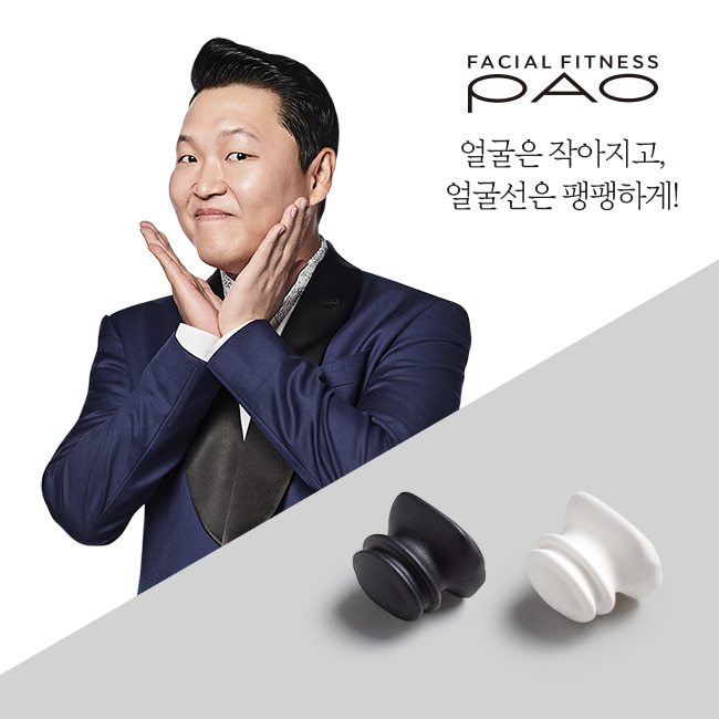 FACIAL FITNESS PAO MOUTH PIECE (색상선택)